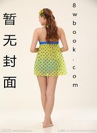 美女房客 作者:摩越(逐浪vip2013-02-28完结)